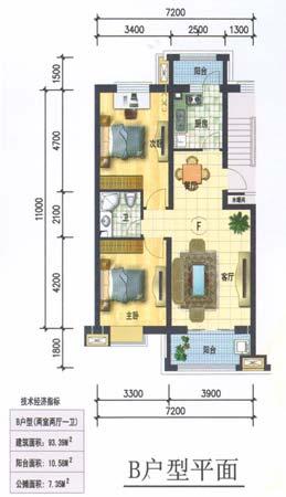 户型图 两室两厅一卫 高清图片