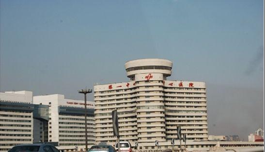 天津师范大学,国际女子学院,天津农学院,天津城建学院,宝德学院,天津