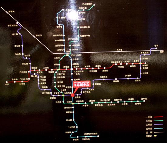 中润苏州中心位于地铁2号线和3号线交汇处图片