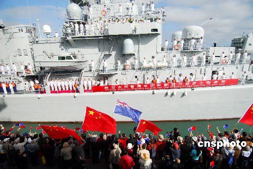 中国海军舰艇编队结束澳新两国访问返航回国