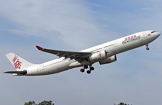 香港港龙航空正式加入航空联盟寰宇一家(图)