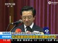 中方称排除MH370中国乘客涉恐嫌疑