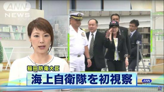 日本防相登上美军航母