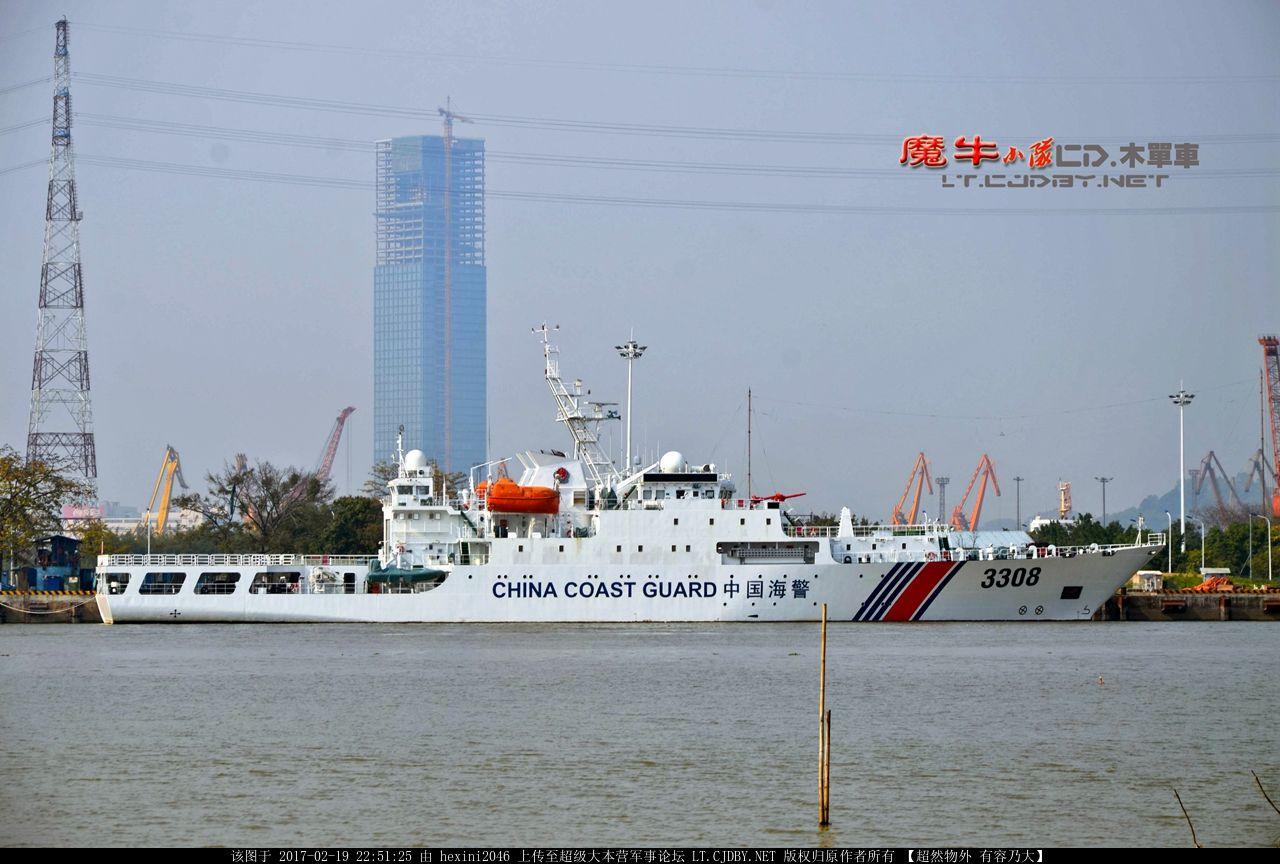 中国各型号海警船大聚会