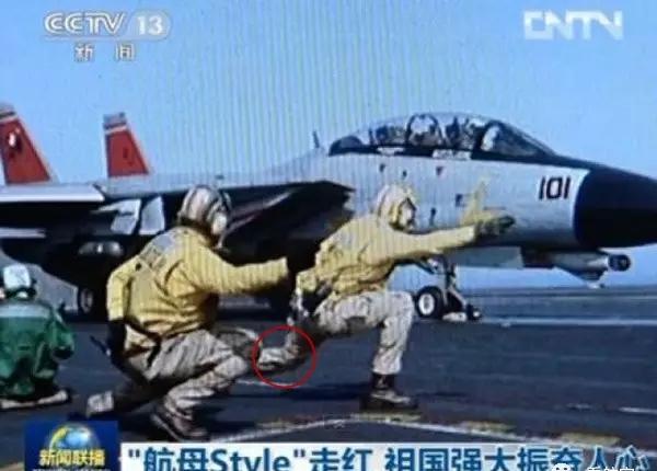 中国航母style换了?