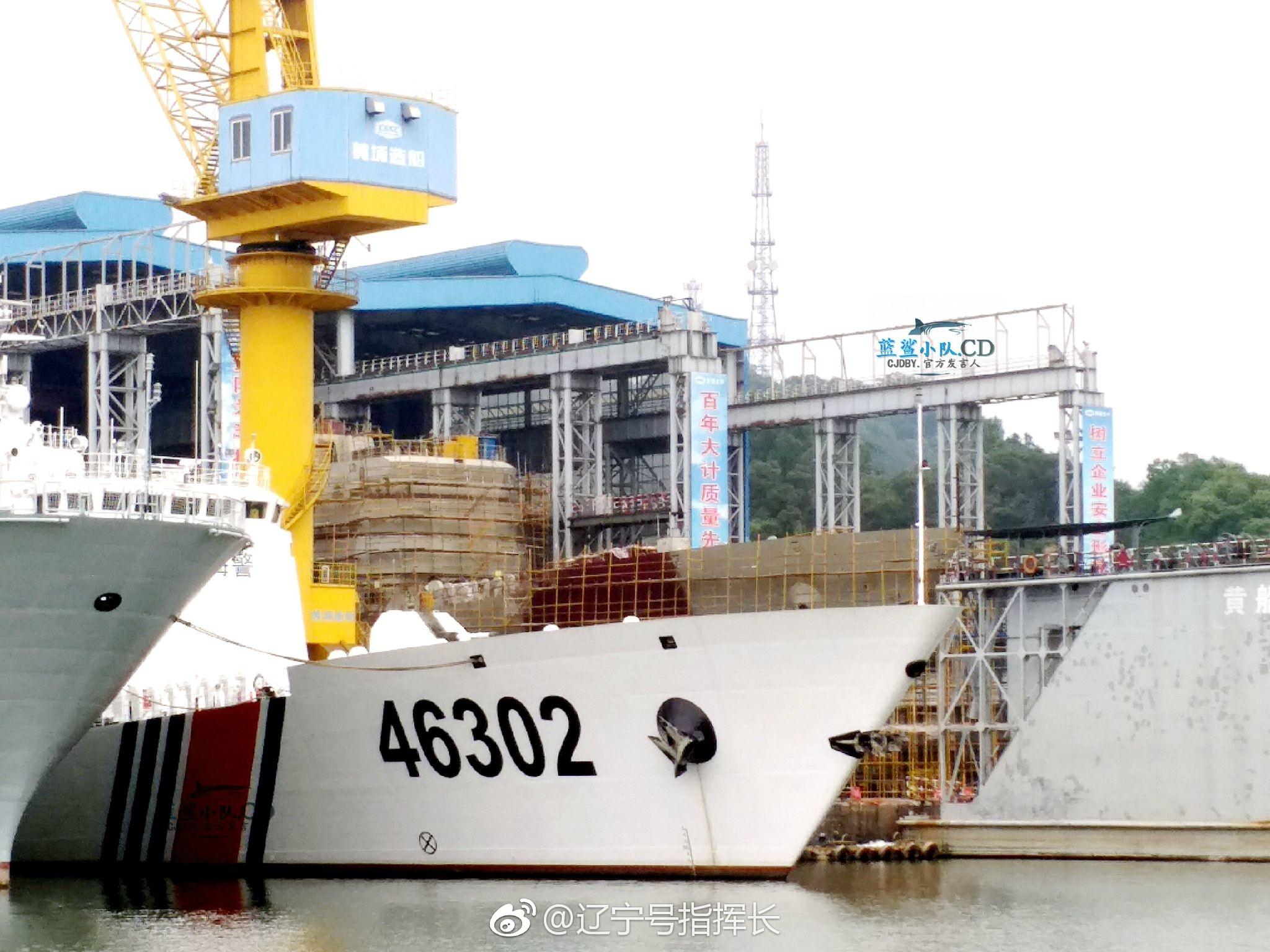 中国船厂内军舰大批建造