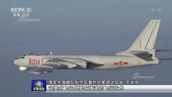 轰6挂导弹飞越韩国周边