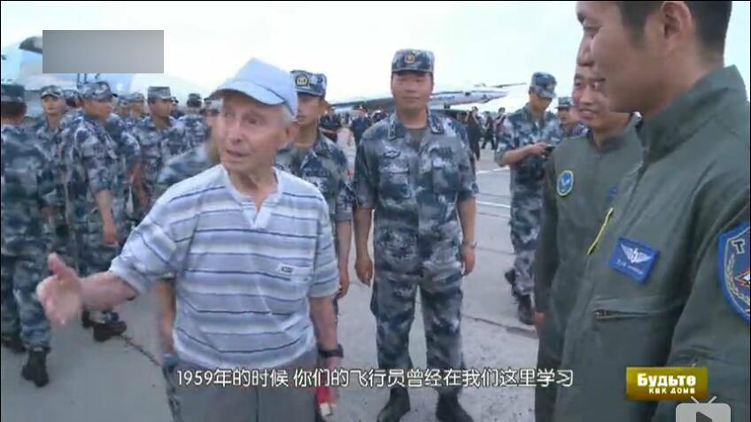 俄老兵问中国还用图16吗