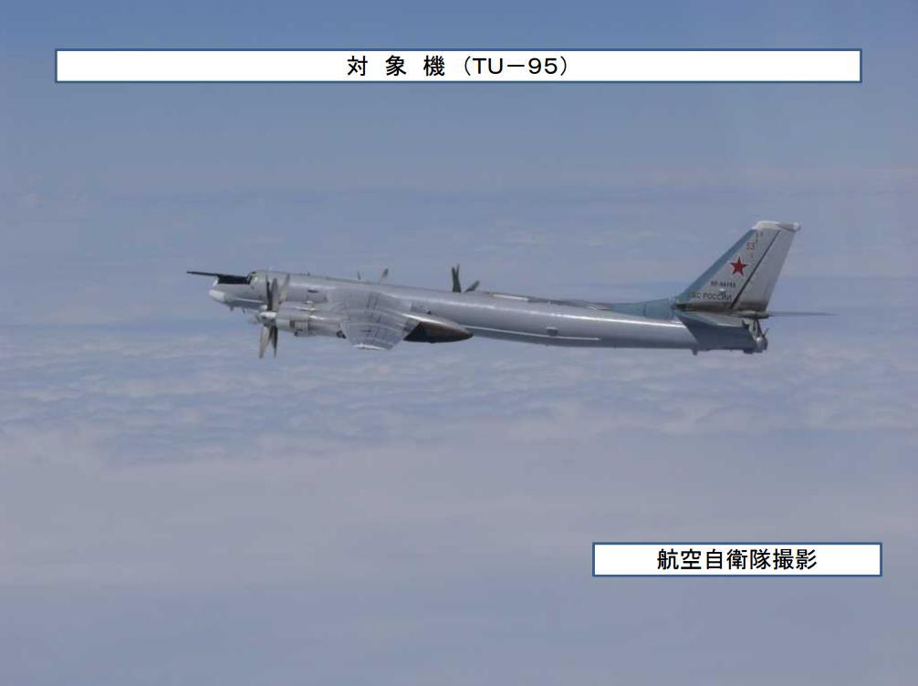 俄军机再出击巡航日本