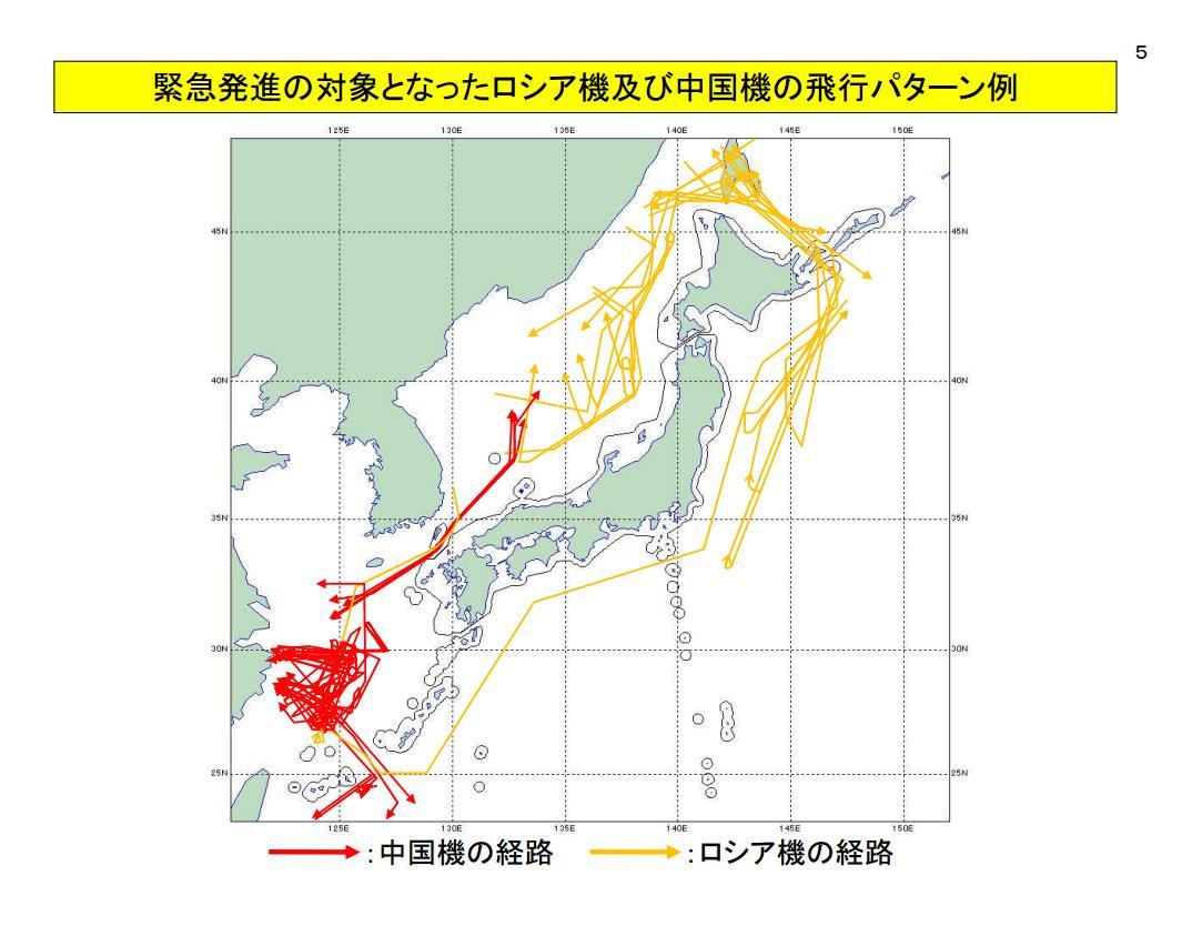 日本去年拦851次中国机