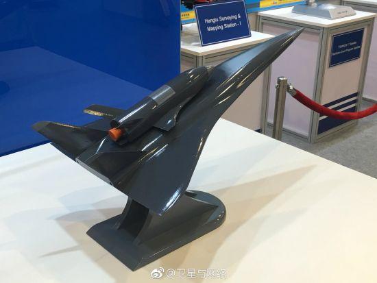 中国将造返回式航天飞机
