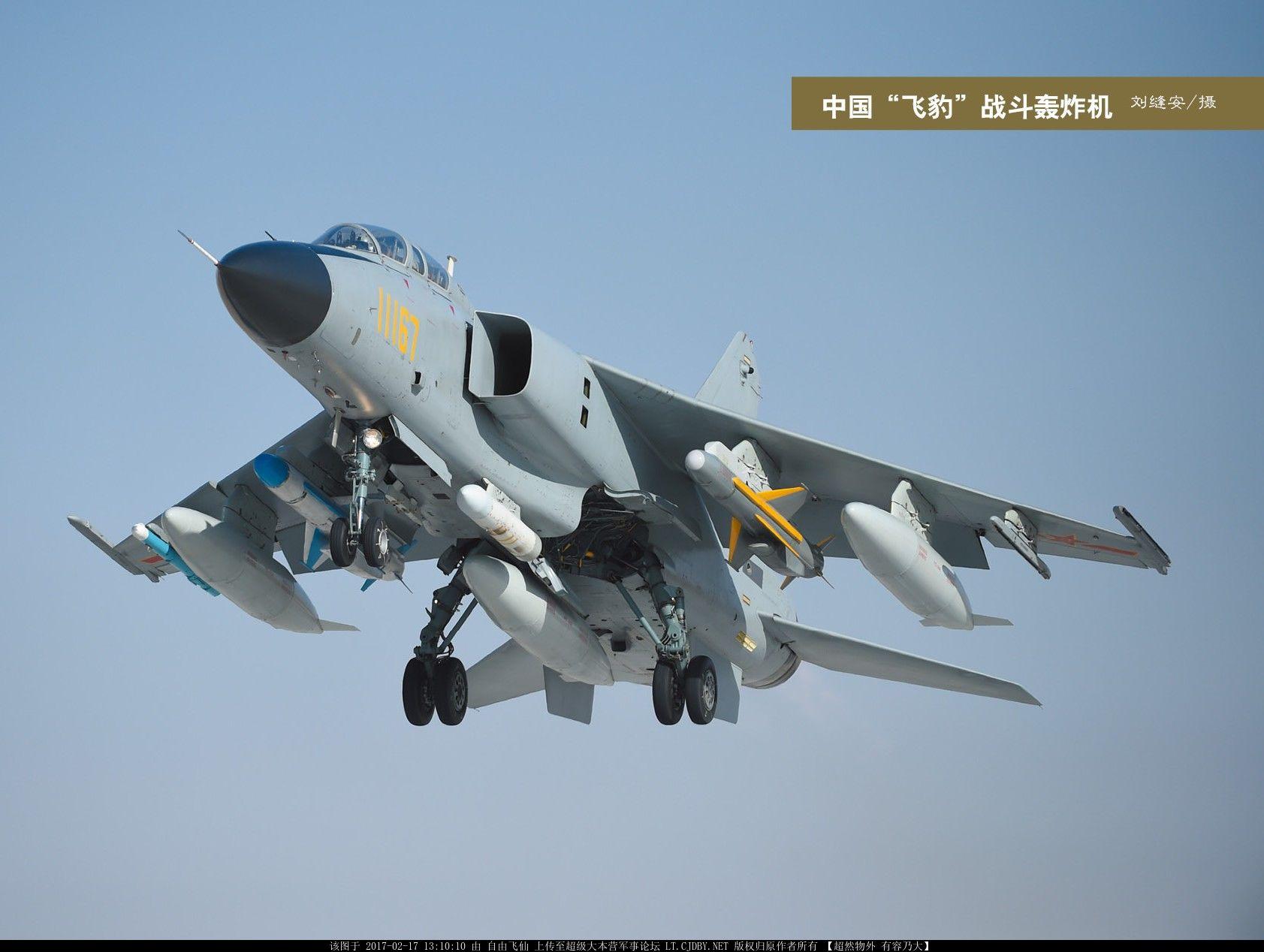 中国飞豹战机超强挂载