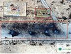俄军4架战机被IS击毁