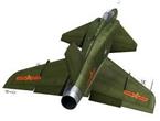 神秘的中国751战机计划