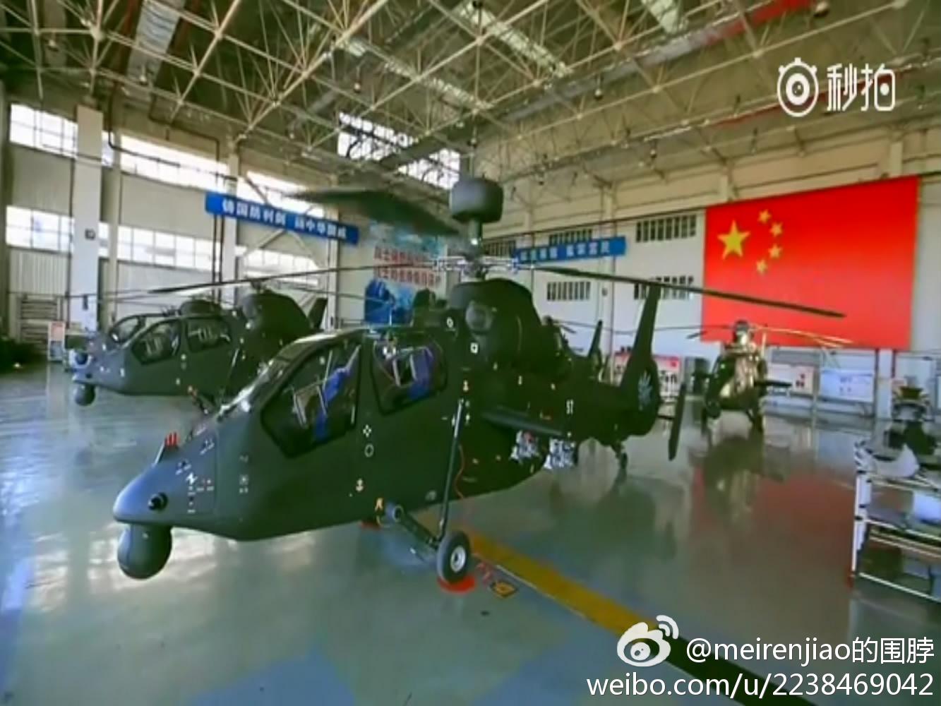 中国何时量产长弓武直19