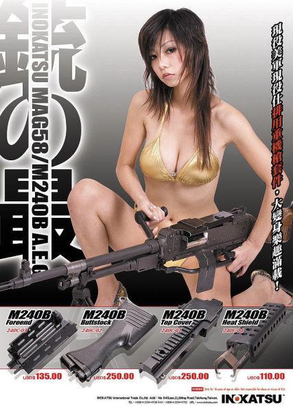 日本玩具枪广告性感美女