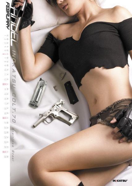 日本广告美女性感爱打枪