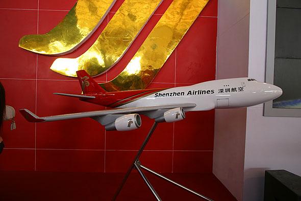 图文:深圳航空公司747模型