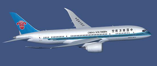 飞机的特点和介绍