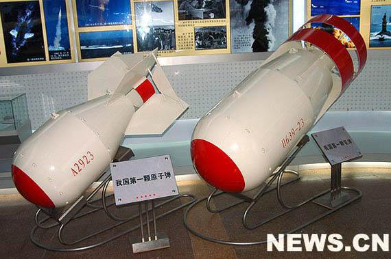 图文:中国第一颗原子弹和第一颗氢弹模型