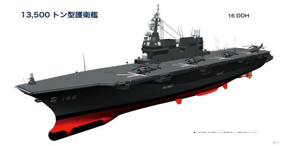 日本发出建航母信号:16DDH万吨驱护舰即将下水