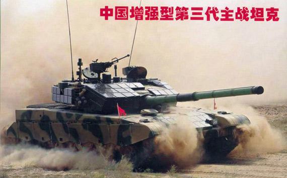 简氏防务称中国正在测试新型99A2主战坦克(图)