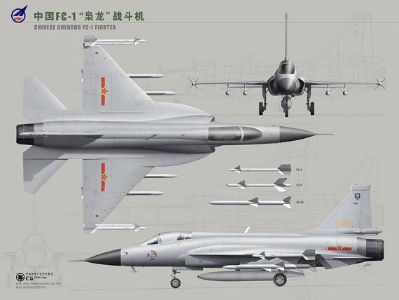 中国战机引世人关注:枭龙可超视距攻击多目标