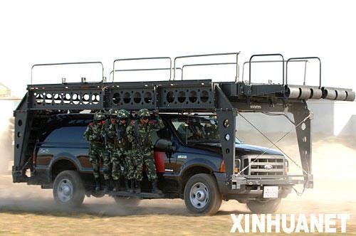 中俄合作-2007联合反恐演习伏击恐怖分子(图)