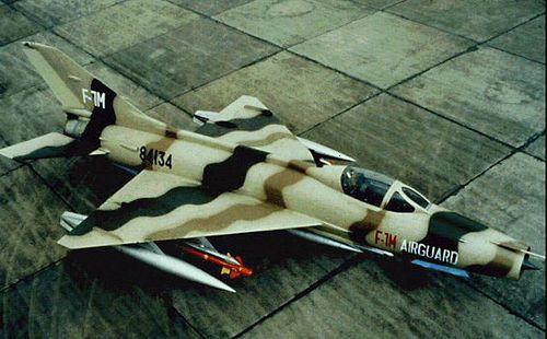 中国方面同意巴空军中将参观J-7M战机(组图)