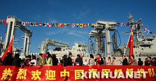 图文:法国华侨欢迎中国海军舰艇编队