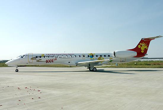 哈尔滨安博威飞机工业有限公司生产的国产erj145