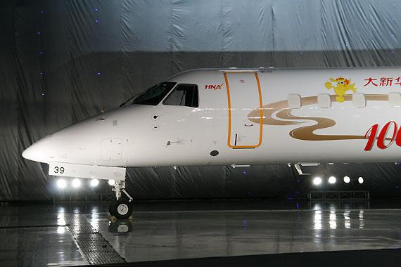 图文:ERJ-145支线客机机头