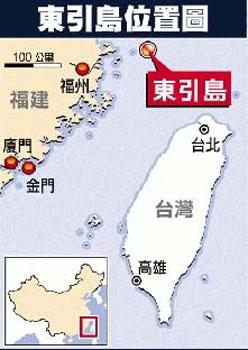 台军密建马祖导弹阵地吓阻解放军东海舰队(图)