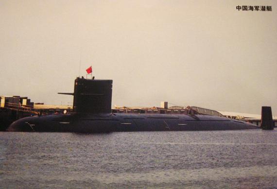 印度出台新军事战略:重点对抗中国战略核潜艇