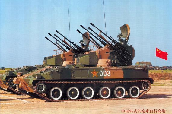 图文:中国95式四联25mm自行高炮