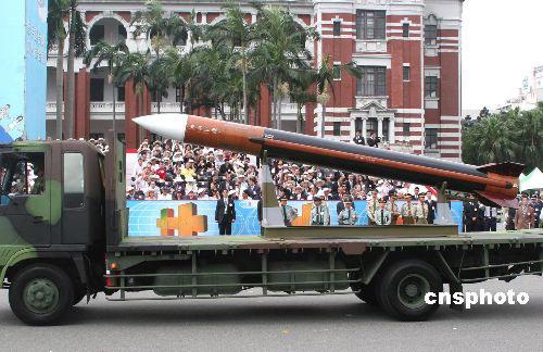 图文:台军首次展示天弓-3型导弹