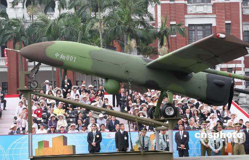 图文:台军展示的中翔001号无人机