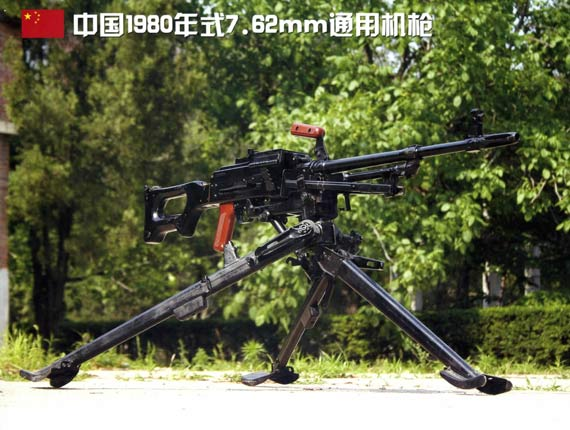 图文:国产80式7.62毫米通用机枪