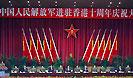 胡锦涛签署通令嘉奖解放军驻香港部队