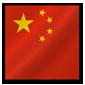 中伊男篮对抗赛 中国男篮(红队)65-55伊朗男篮_直播间_手机新浪网