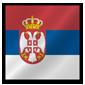 塞尔维亚女排