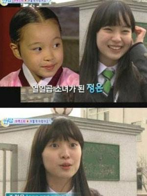 """""""小長今""""Jo Jeong-eun長大後"""