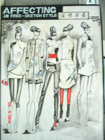 中国国际服装设计大奖赛入围选手及作品-刘云燕(图)