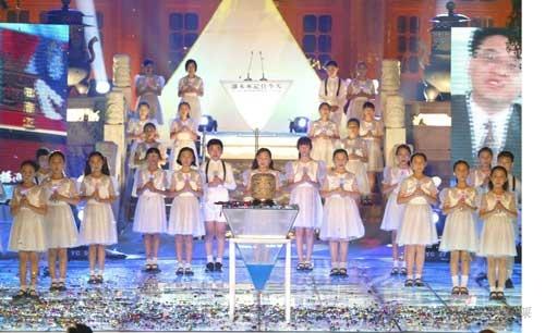 六周年庆典-童声合唱图片