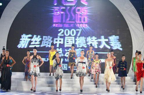 快讯:2008年国际时尚潮流服饰发布(图)