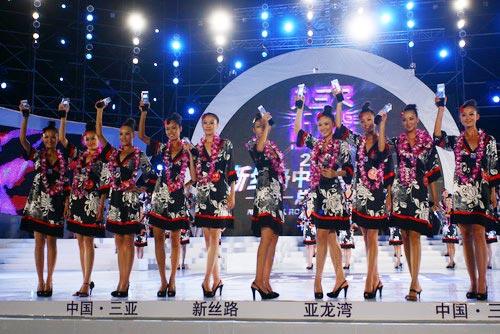 快讯:新丝路中国模特大赛总决赛十佳揭晓(图)
