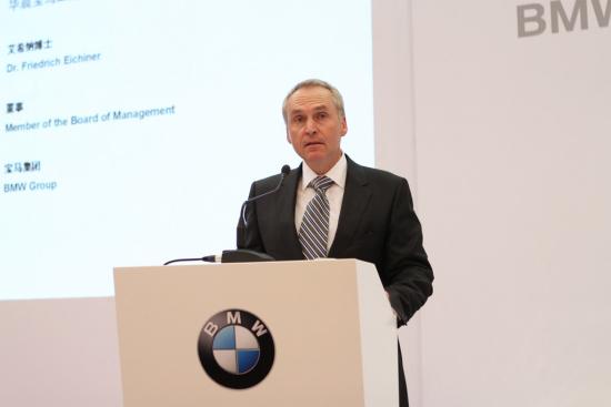 宝马董事艾希纳:北京车展将推出新产品