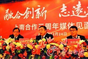 胡茂元:最大梦想是自主品牌破百万
