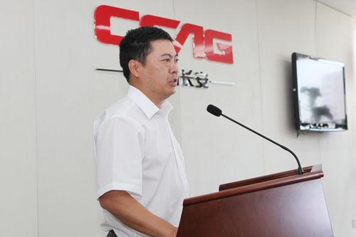 长安汽车集团领导班子调整 邹文超任总裁