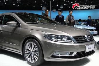 视频:上海车展大众新cc高清实拍